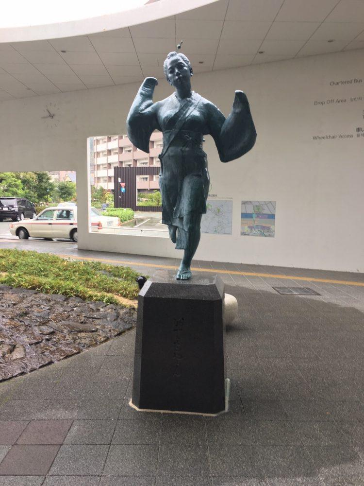 熊本 (2)