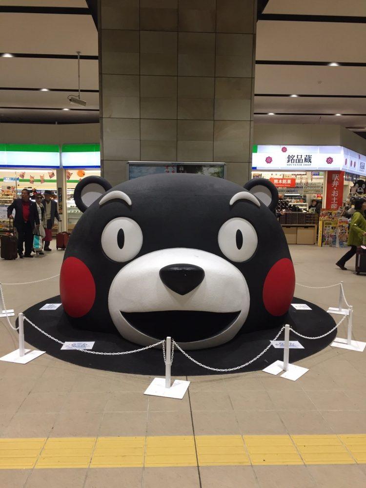 熊本 (3)