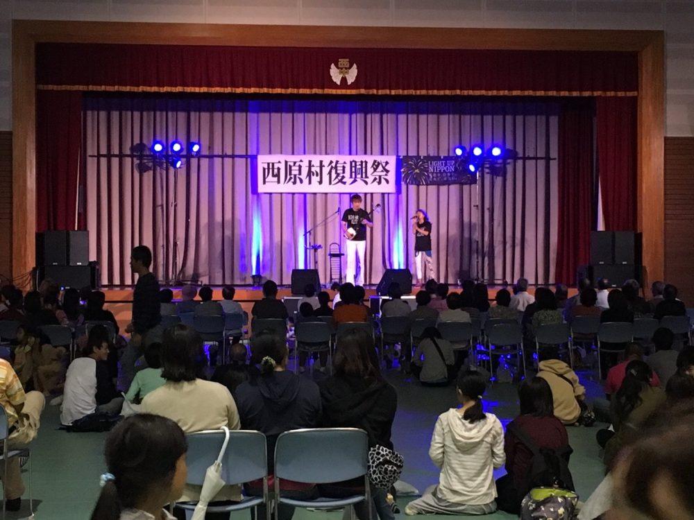 西原村復興祭 (2)